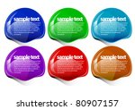 multicolored glossy label with... | Shutterstock .eps vector #80907157