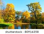 Beautiful Autumn Park At...