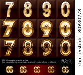 extra beveled gold font plus... | Shutterstock .eps vector #80930278