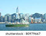 hong kong harbour and star ferry