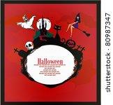 halloween invitation or... | Shutterstock .eps vector #80987347