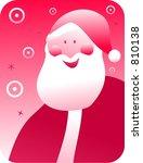 retro santa | Shutterstock . vector #810138