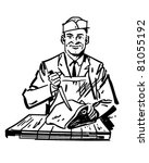 butcher 2   retro clipart... | Shutterstock .eps vector #81055192