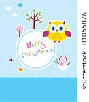 cute owl merry christmas... | Shutterstock .eps vector #81055876