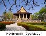 wat phra keo in vientiane  laos   Shutterstock . vector #81072133