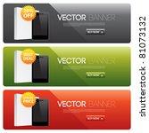 vector website banners for... | Shutterstock .eps vector #81073132