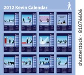 2012 kevin series calendar with ... | Shutterstock .eps vector #81076606