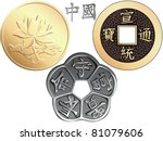 Vector Chinese Coin With A...