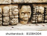 Western Honduras, Archeological Park in Copan, 2011 -  Mayan glyphs in - stock photo