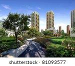 3d render building landscape | Shutterstock . vector #81093577