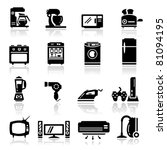 home appliances | Shutterstock .eps vector #81094195