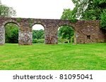 the garden of the historic abbey of lucerne in france - stock photo