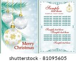 christmas greeting card with... | Shutterstock .eps vector #81095605