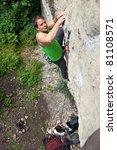 rock climber struggling to make ...   Shutterstock . vector #81108571