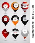 set design elements   Shutterstock .eps vector #81117058
