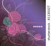 vector abstract background   Shutterstock .eps vector #81130327