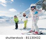 winter  ski sun and fun  ... | Shutterstock . vector #81130432