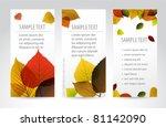 fresh natural fall vertical...   Shutterstock .eps vector #81142090