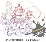 smoking monster. vector... | Shutterstock .eps vector #81142114
