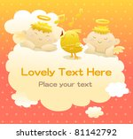 cute baby angel and golden bird | Shutterstock .eps vector #81142792