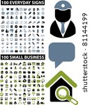 200 business   everyday icons ...