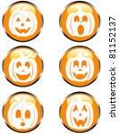 set of glossy pumpkin icons... | Shutterstock .eps vector #81152137