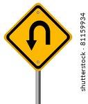 turn back road sign  vector...   Shutterstock .eps vector #81159934