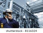 engineer in hard hat talking in ... | Shutterstock . vector #8116324