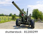 world war 2 canon on german bunker utility in normandy france - stock photo