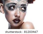 beauty woman in futuristic... | Shutterstock . vector #81203467