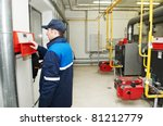 maintenance repairman engineer...   Shutterstock . vector #81212779