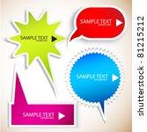 paper bubble for speech | Shutterstock .eps vector #81215212