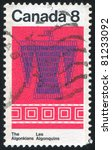 Small photo of CANADA - CIRCA 1973: stamp printed by Canada, shows Algonkian Pattern, circa 1973