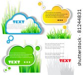 colorful stickers for speech.... | Shutterstock .eps vector #81244831