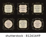 set vintage frames vector... | Shutterstock .eps vector #81261649