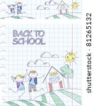 back to school doodle style... | Shutterstock .eps vector #81265132