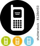 mobile phone   vector icon   Shutterstock .eps vector #81286453