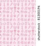 hand draw baby seamless pattern | Shutterstock .eps vector #81300196