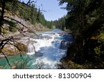This is one of the numerous spectacular views of the North Umpqua River located in the Umpqua National Forest.