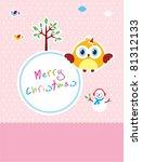 cute little bird merry... | Shutterstock .eps vector #81312133