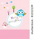 cute little bird merry... | Shutterstock .eps vector #81312139
