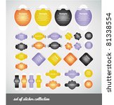 set of label collection | Shutterstock .eps vector #81338554