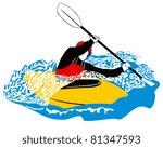 illustration of kayaking | Shutterstock .eps vector #81347593