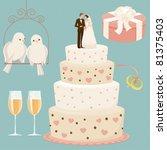 wedding day set  spring | Shutterstock .eps vector #81375403