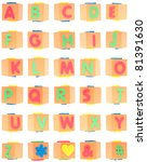 alphabet set on foam blocks... | Shutterstock . vector #81391630