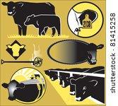 cattle clip art | Shutterstock .eps vector #81415258