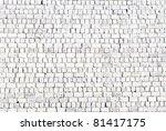 white brick wall | Shutterstock . vector #81417175