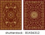 rugs carpet persian | Shutterstock .eps vector #81436312