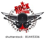Rock Festival Shield With Wing...