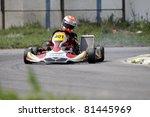 bacau  romania   july 17  david ... | Shutterstock . vector #81445969
